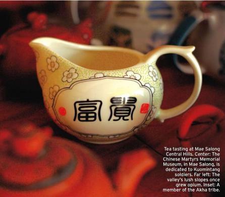 Tea Time c.jpg